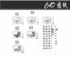 某办公楼设计施工图