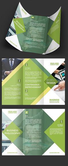 绿色几何商务三折页