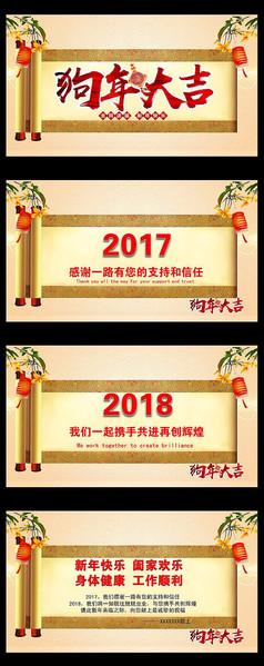 中国风卷轴ppt贺卡模板下载