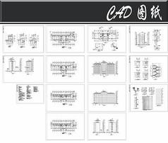 综合楼施工图