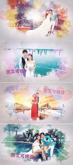 彩色水墨婚礼情人节相册模板