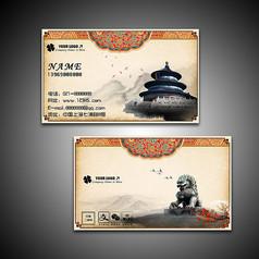 中国风古典名片