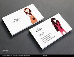 时尚女装名片设计PSD素材