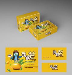 卡通人物芒果礼盒包装