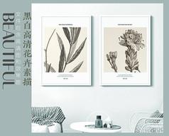 黑白高清新中式花卉装饰画