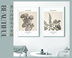 新中式花卉分层装饰画