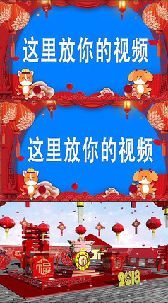 2018狗年新春拜年视频模板