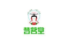 昔茗堂LOGO字体设计