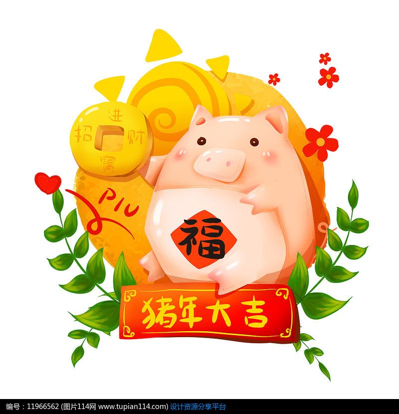创意2019猪年可爱插画设计素材免费下载_春节其他