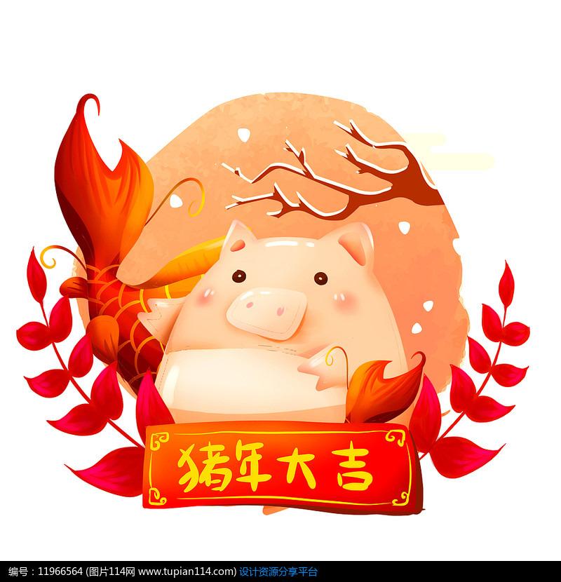创意2019猪年可爱插画素材设计素材免费下载_春节其他