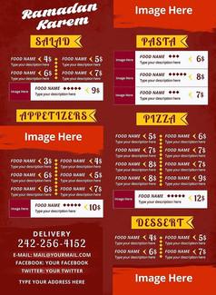 国外餐厅菜谱菜单