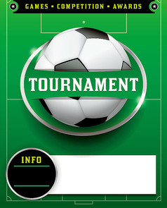 足球比赛海报psd