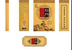 传统茶叶包装盒设计