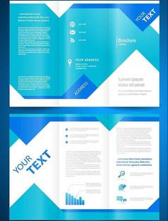 企业宣传三折页设计