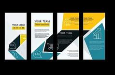 简约企业产品宣传单页设计