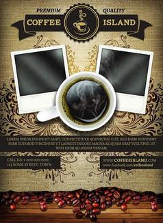 香浓咖啡宣传海报单页设计贴图模板