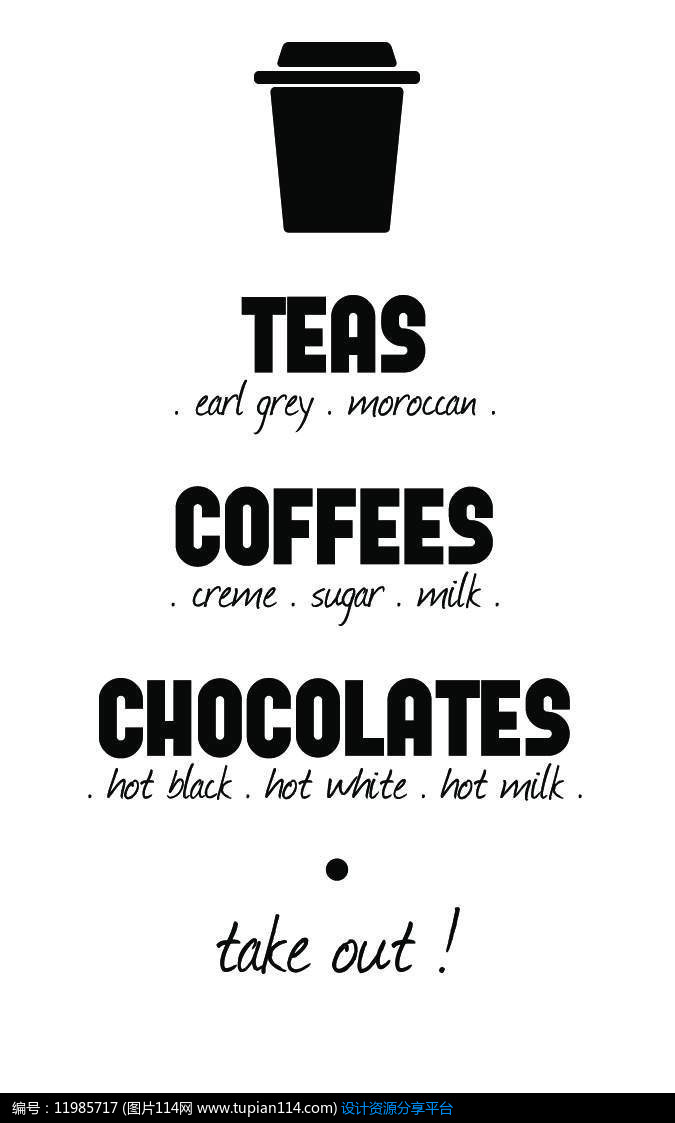 简约黑白咖啡海报设计