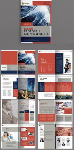 恢宏大气商务企业宣传画册模板