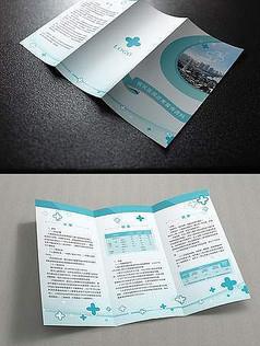 清新蓝色医疗行业三折页宣传单CDR模板