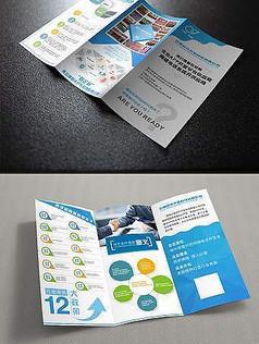 清新蓝色商务企业宣传企业介绍三折页宣传单CDR模板