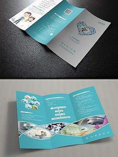清新蓝色企业宣传企业介绍三折页宣传单CDR模板