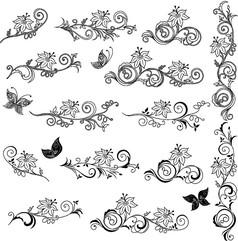 装饰花纹花边素材