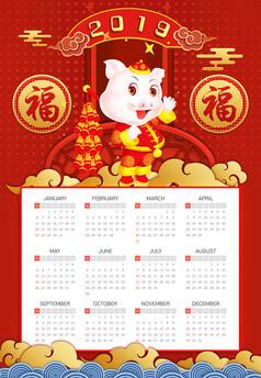 红色喜庆2019猪年日历挂历