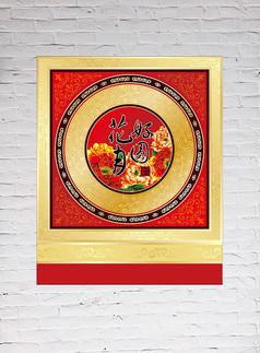 中秋传统月饼包装