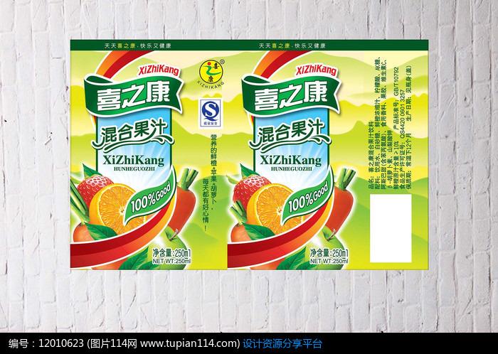 果汁包装盒设计
