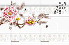 牡丹花背景图案