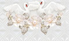 奢华珠宝天鹅软包背景墙图片