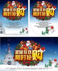 圣誕海報吊旗設計