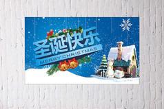 圣誕海報設計