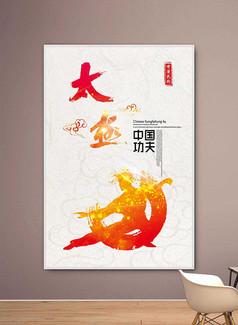 中国风太极拳海报