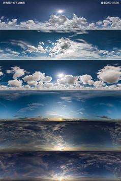 高清全景天空摄影图打包下载6张