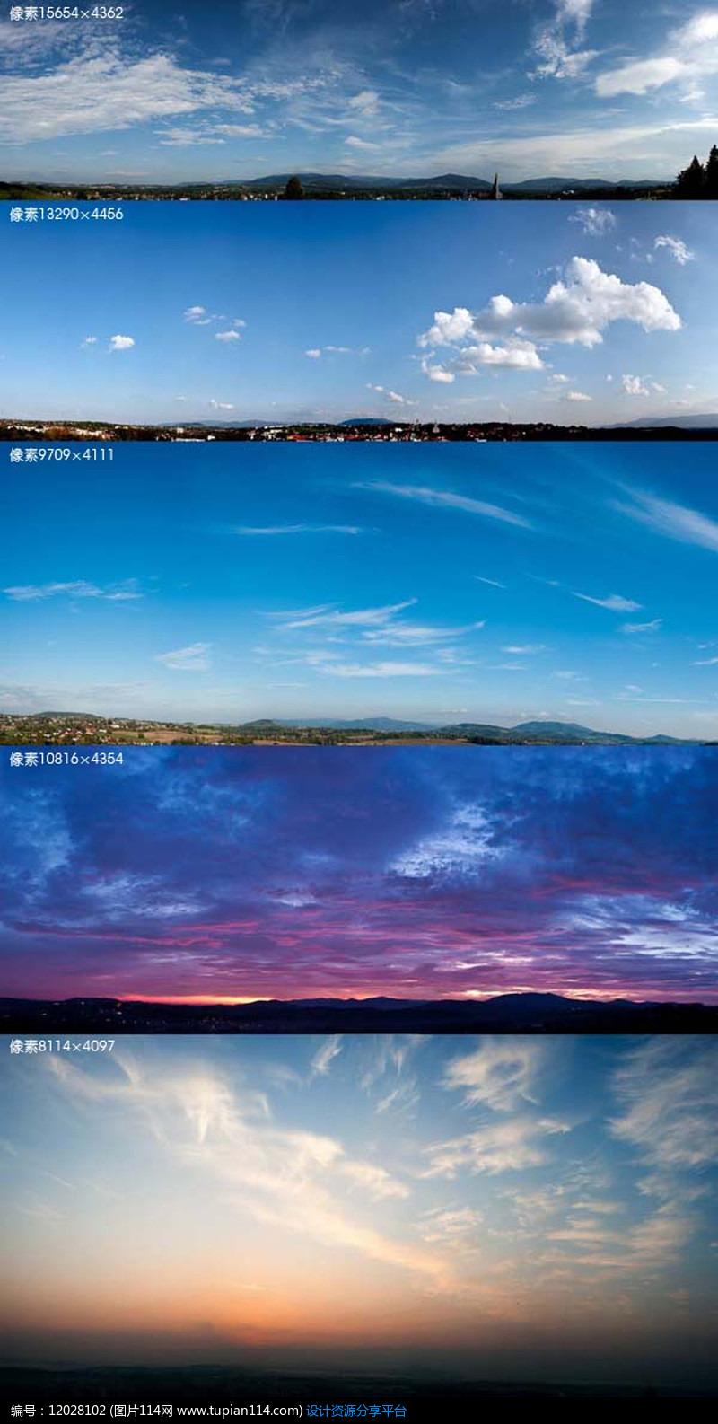高清全景天空摄影图打包下载5张