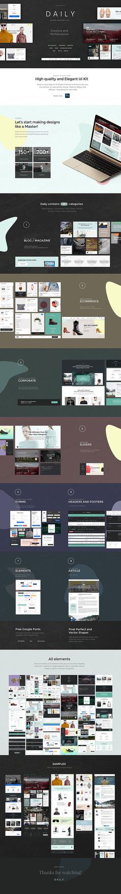 设计网页排版设计