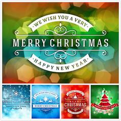 圣诞节 圣诞节海报