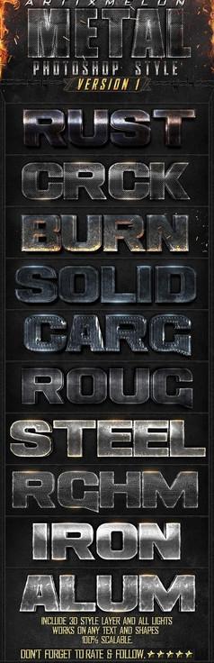 金属质感字体