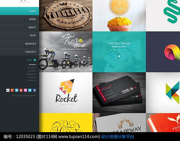 外國體育網站模板