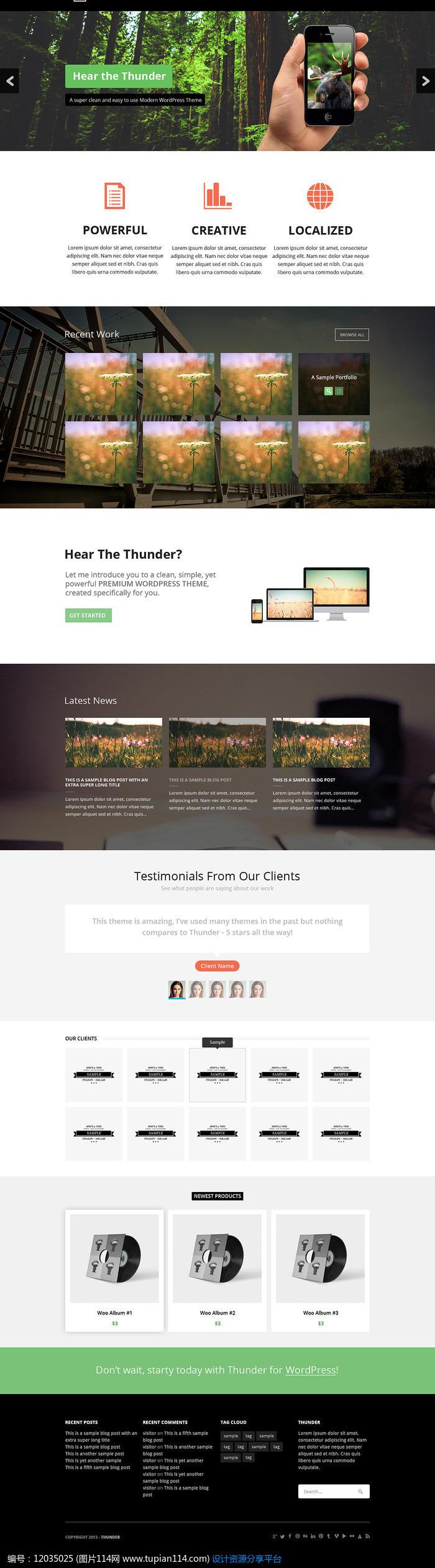 外國商務網站模板
