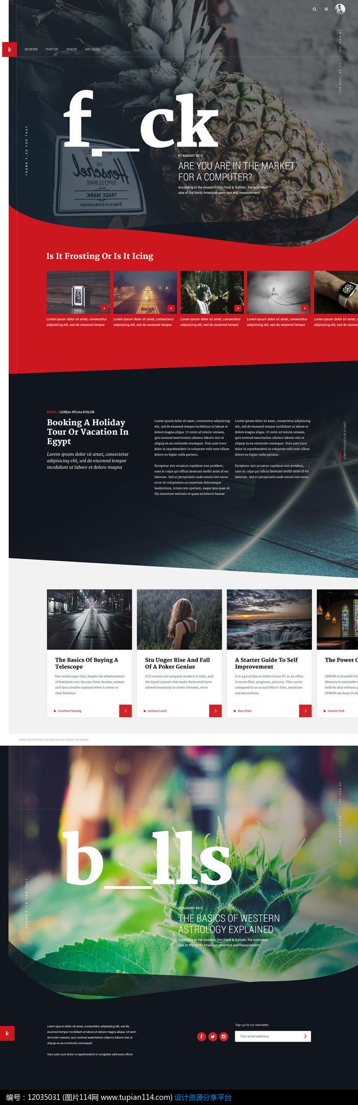 外國歐美商務網站模板