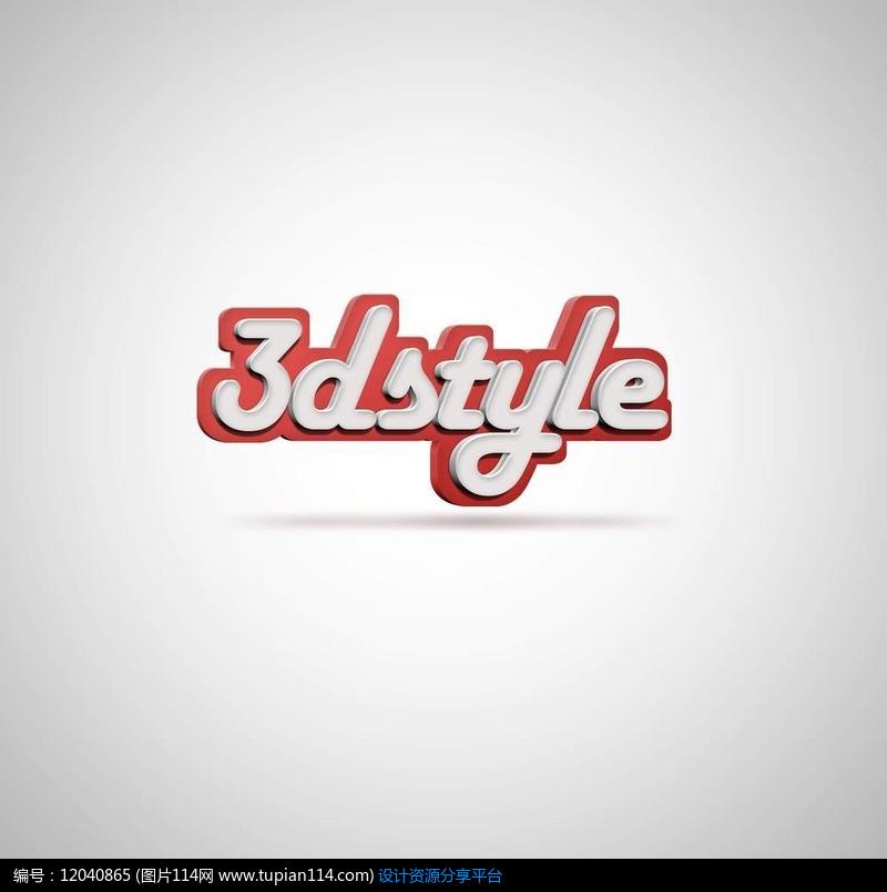 3D立体样式创意字体