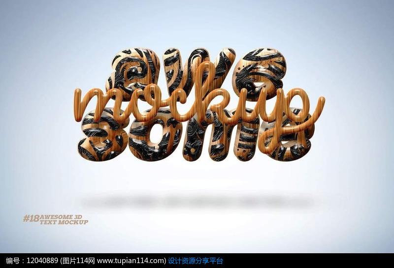 3D抽象怀旧字体