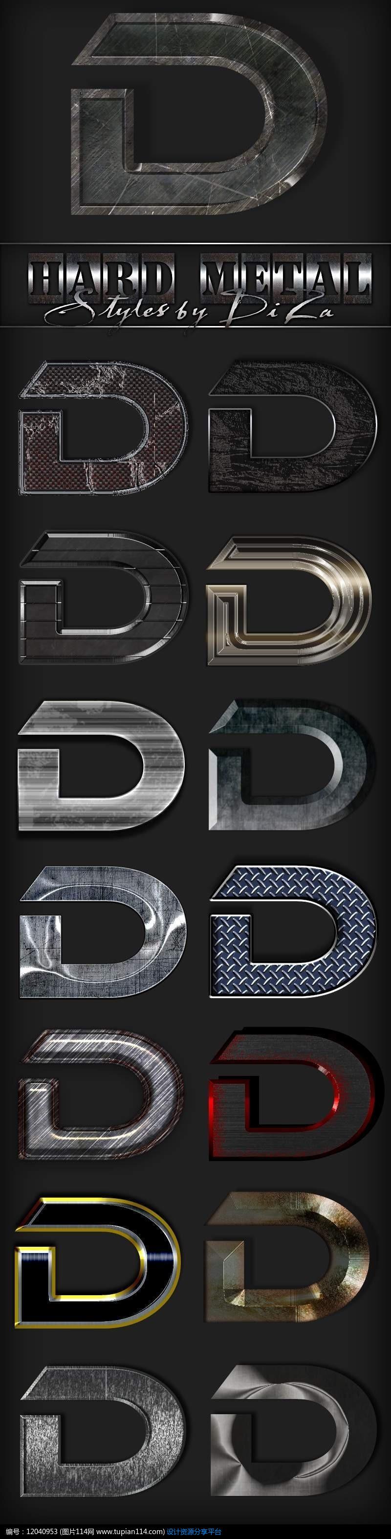 3D复古特效创意字体