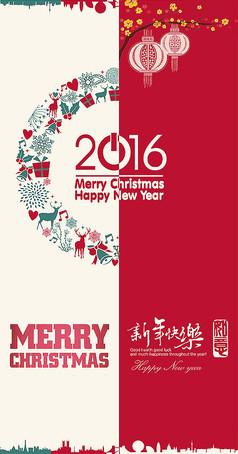 简约圣诞节新年宣传海报