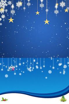 缤纷圣诞节海报背景设计