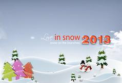冰雪圣诞喜迎新年宣传海报