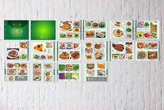 绿色斋菜菜谱设计