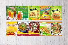 洋快餐美食海报